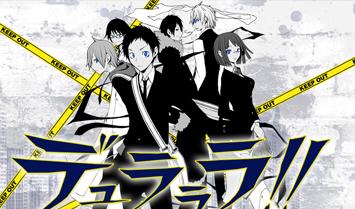 Staff - x2 Ten