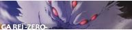 Ga Rei Zero-1/12