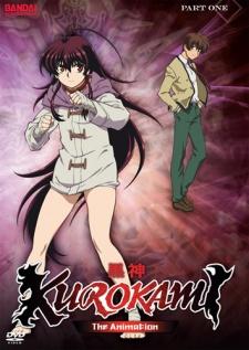 Staff - Kurokami