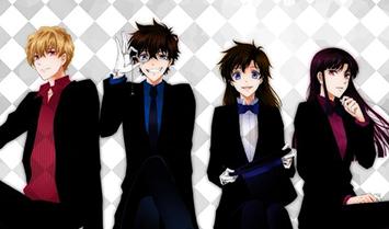 Staff - Magic Kaito 1412