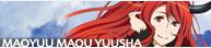 Maoyuu Maou Yuusha-1/12