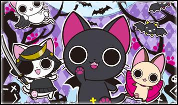 Staff - Nyanpire!