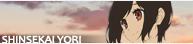 Shinsekai Yori-1/25