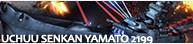 Uchuu Senkan Yamato-1/26