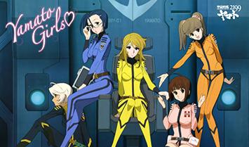 Staff - Uchuu Senkan Yamato